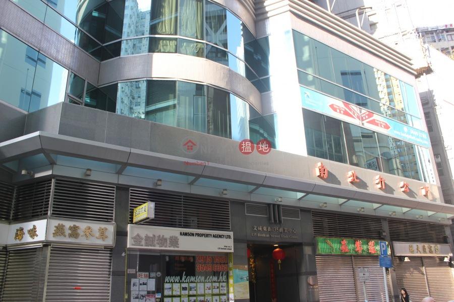 Trade Centre (Trade Centre) Sheung Wan|搵地(OneDay)(2)