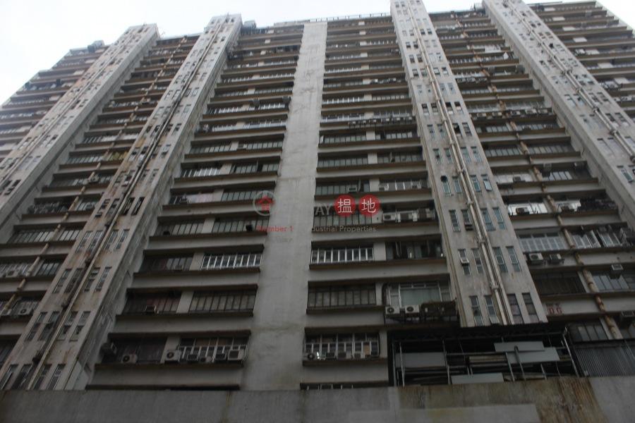 華聯工業中心 (Wah Luen Industrial Centre) 火炭|搵地(OneDay)(3)