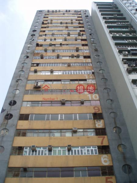 英基工業中心 南區英基工業中心(Sungib Industrial Centre)出售樓盤 (wckje-00886)