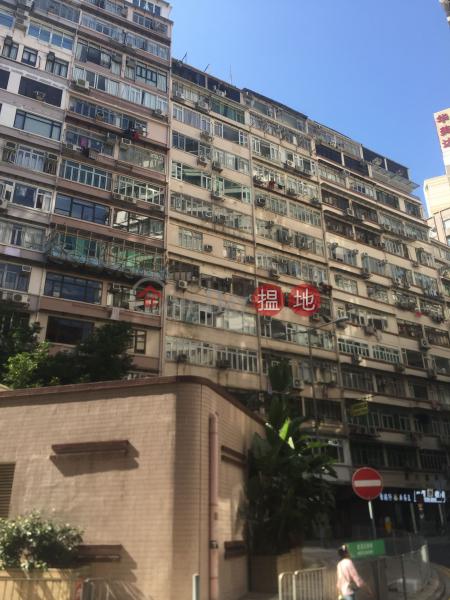 Austin Mansion (Austin Mansion) Tsim Sha Tsui|搵地(OneDay)(1)