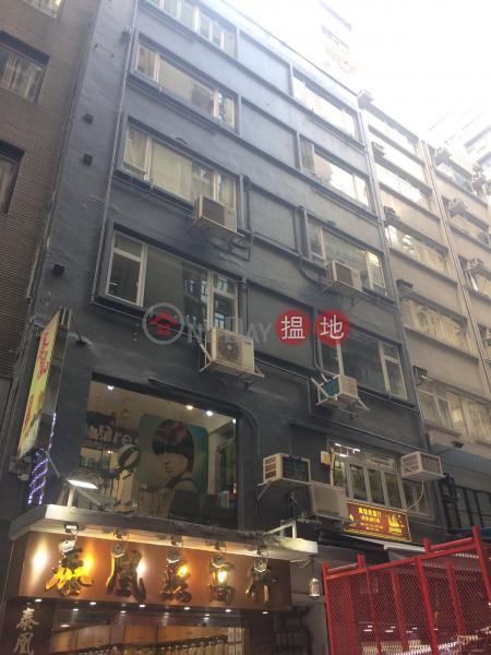 永樂街109-111號 (109-111 Wing Lok Street) 上環|搵地(OneDay)(1)