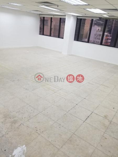 TEL: 98755238, On Hong Commercial Building 安康商業大廈 Rental Listings | Wan Chai District (KEVIN-3668695793)