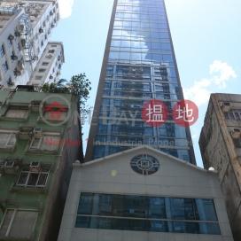 Home2Home- ERBA,上環, 香港島