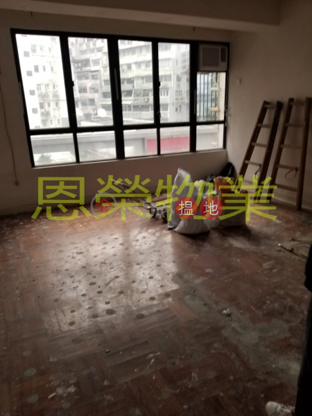 TEL: 98755238, United Success Commercial Centre 聯成商業中心 Rental Listings | Wan Chai District (KEVIN-9972459188)