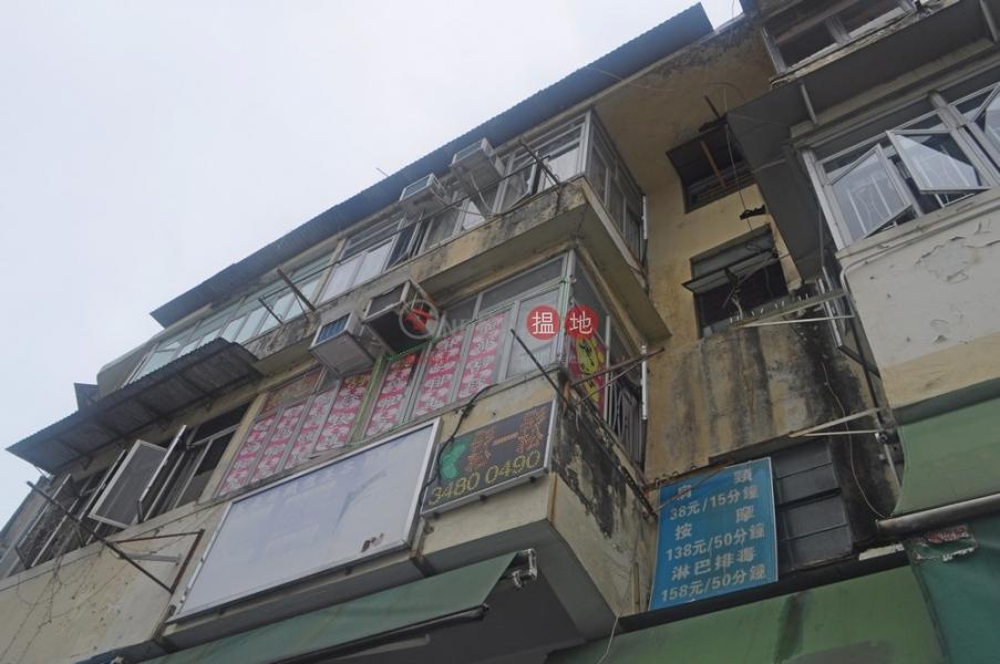 巡撫街7號 (Tsun Fu Street 7) 上水|搵地(OneDay)(2)