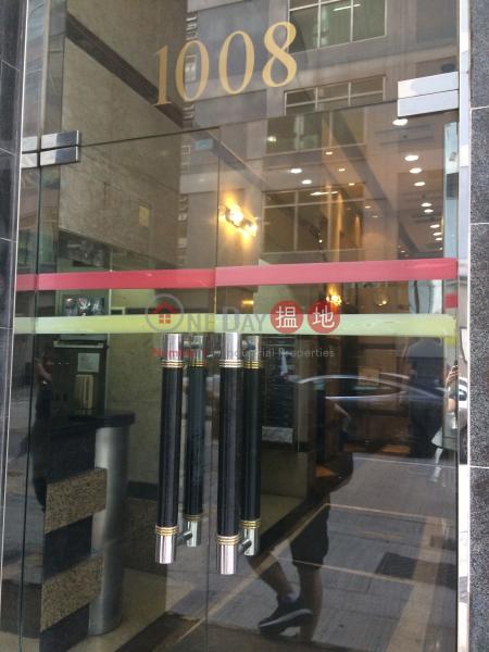 華匯廣場 (China United Plaza) 長沙灣|搵地(OneDay)(1)