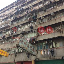68 Pei Ho Street,Sham Shui Po, Kowloon
