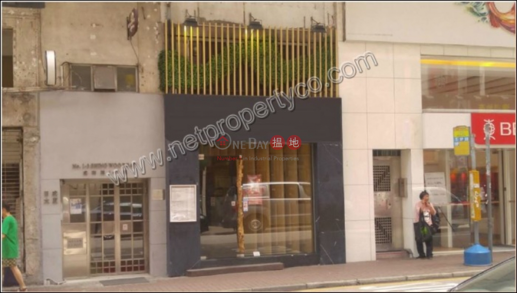 G/F shop for Sale with Lease, 1-3 Sing Woo Road 成和道1-3號 Sales Listings | Wan Chai District (A057915)