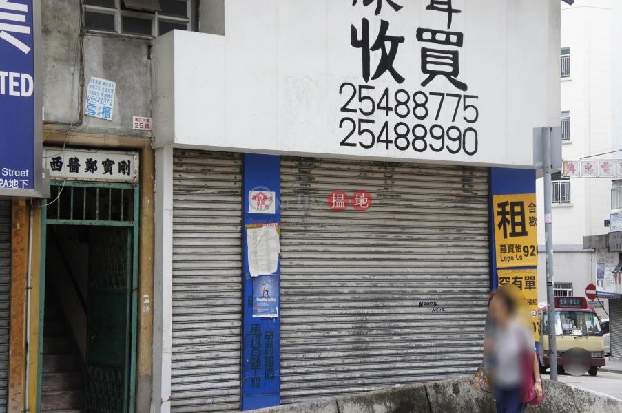 25 Pok Fu Lam Road (25 Pok Fu Lam Road) Sai Ying Pun|搵地(OneDay)(3)