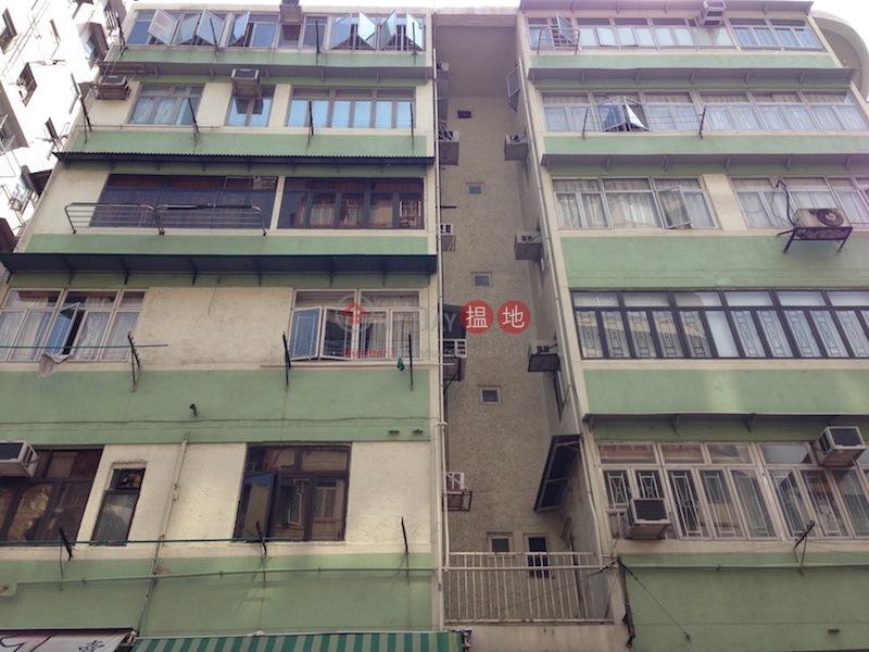 弼街70號 (70 Bute Street ) 太子|搵地(OneDay)(2)