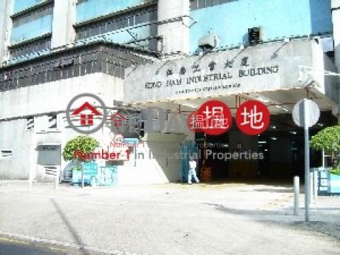 江南工業大廈 荃灣江南工業大廈(Kong Nam Industrial Building)出租樓盤 (poonc-04463)_0