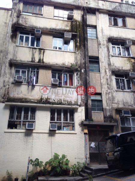 明園西街35號 (35 Ming Yuen Western Street) 北角 搵地(OneDay)(1)