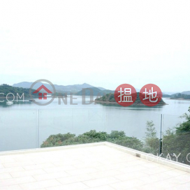 Gorgeous house with sea views, balcony | For Sale|Wong Keng Tei Village House(Wong Keng Tei Village House)Sales Listings (OKAY-S366999)_0