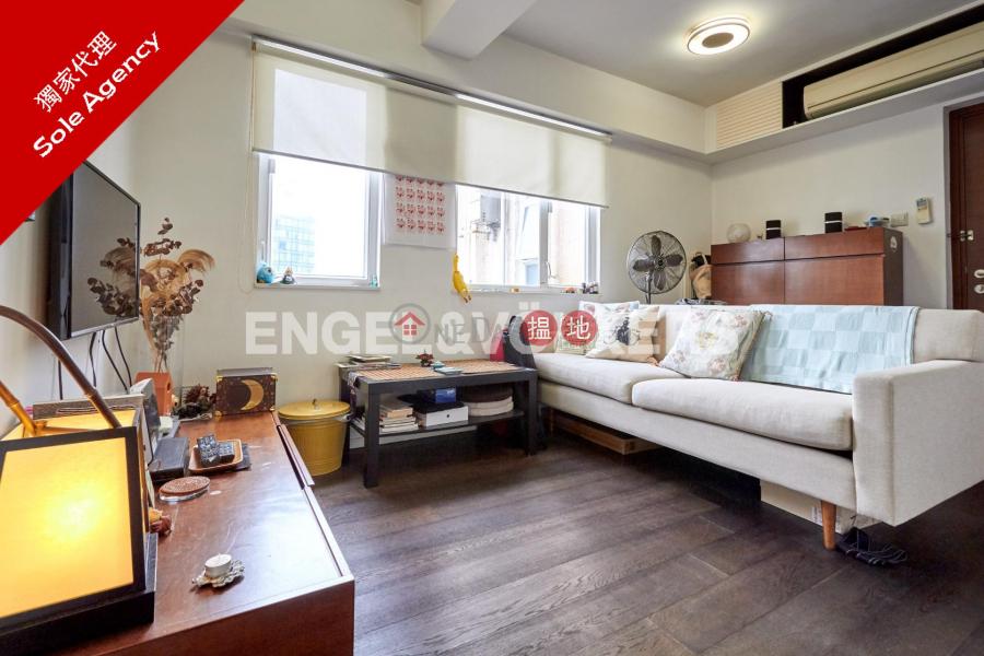 HK$ 698萬|中源中心|西區-上環兩房一廳筍盤出售|住宅單位