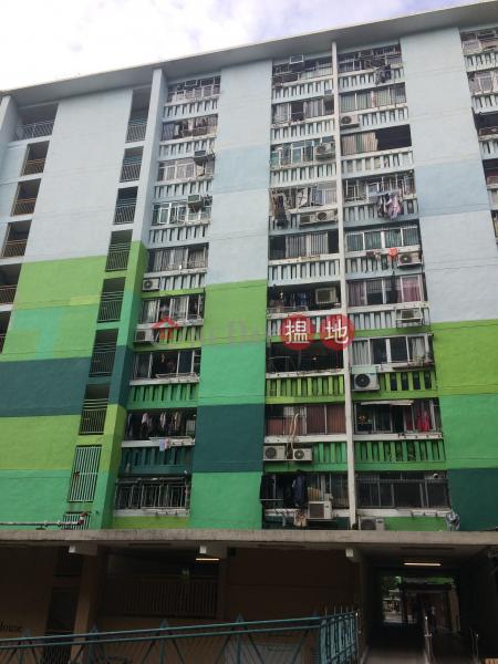 南山邨南偉樓 (Nam Wai House, Nam Shan Estate) 石硤尾|搵地(OneDay)(2)