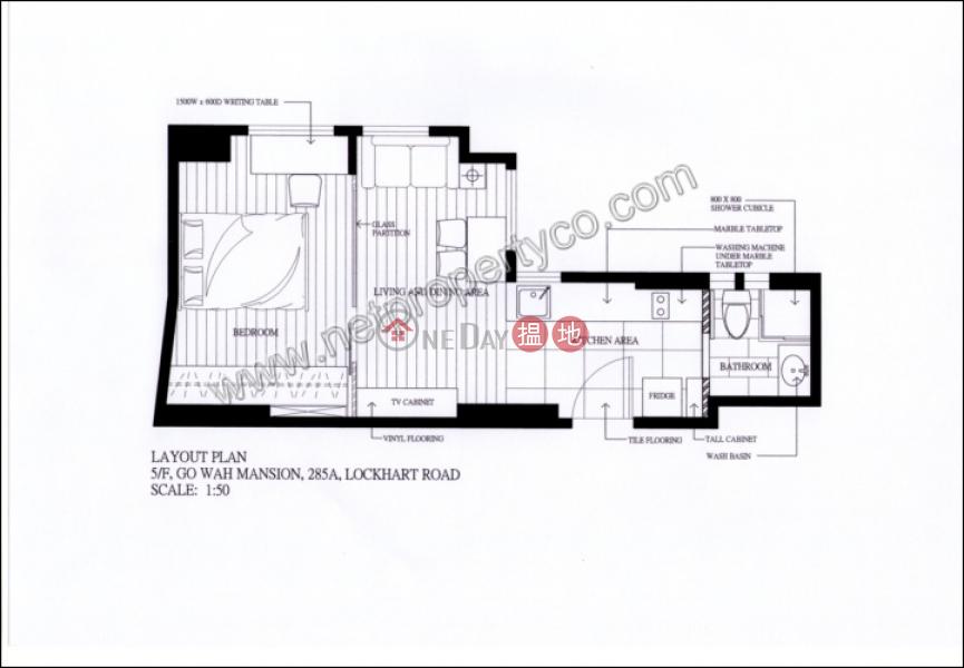 高華大廈|灣仔區高華大廈(Go Wah Mansion)出租樓盤 (A043567)