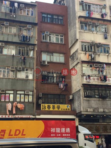 177 Cheung Sha Wan Road (177 Cheung Sha Wan Road) Sham Shui Po|搵地(OneDay)(1)