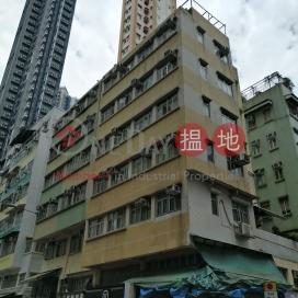 58-60 Ap Lei Chau Main St|鴨脷洲大街58-60號