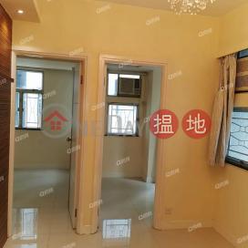 Block 2 Hong Wah Mansion | 2 bedroom Low Floor Flat for Rent
