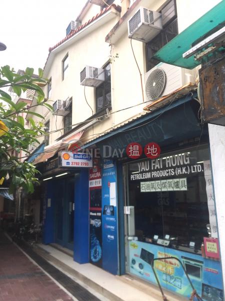 20 Tak Lung Front Street (20 Tak Lung Front Street) Sai Kung|搵地(OneDay)(1)