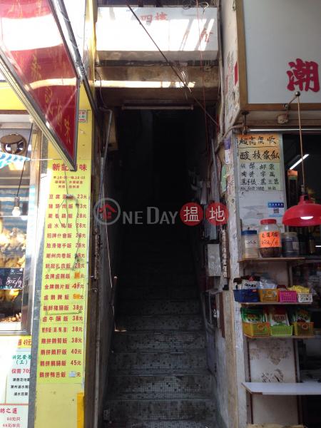 1046 Canton Road (1046 Canton Road) Mong Kok|搵地(OneDay)(3)