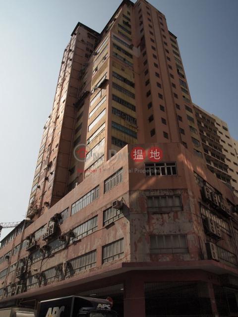 益年工業大廈|南區益年工業大廈(Yally Industrial Building)出售樓盤 (INFO@-5326457372)_0