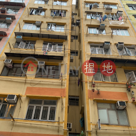 19 FUNG YI STREET,To Kwa Wan, Kowloon