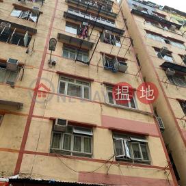 24 LUN CHEUNG STREET,To Kwa Wan, Kowloon