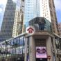 信和廣場 (Sino Plaza) 灣仔區|搵地(OneDay)(2)