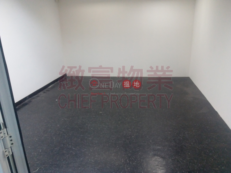 New Trend Centre, 704 Prince Edward Road East | Wong Tai Sin District | Hong Kong Rental, HK$ 30,000/ month