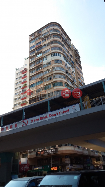 國際大樓 (Kwok Chai Building) 旺角|搵地(OneDay)(1)
