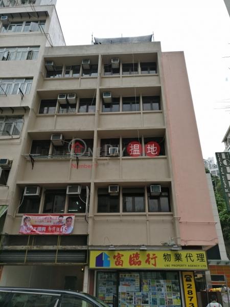 鴨脷洲大街85-87號 (85-87 Ap Lei Chau Main St) 鴨脷洲|搵地(OneDay)(2)