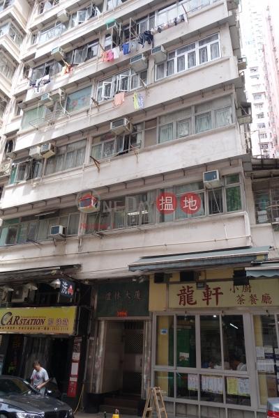 Lai Lam Building (Lai Lam Building) Sai Wan Ho|搵地(OneDay)(4)