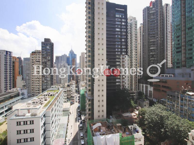 香港搵樓|租樓|二手盤|買樓| 搵地 | 住宅-出租樓盤聚賢居兩房一廳單位出租