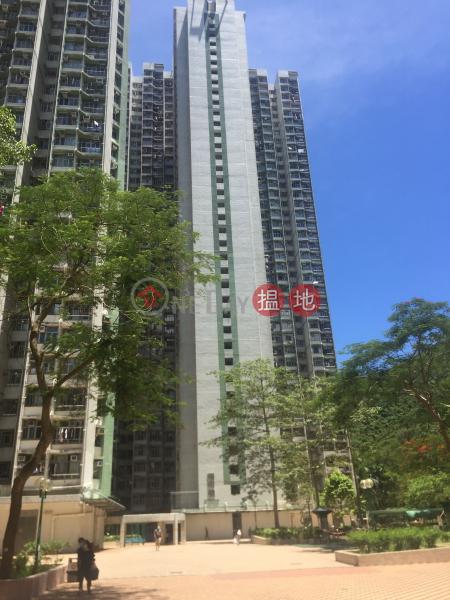 小西灣邨 瑞明樓 (Siu Sai Wan Estate Sui Ming House) 小西灣|搵地(OneDay)(2)
