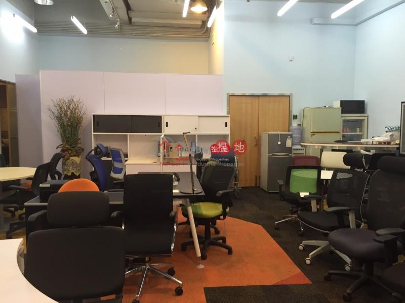Yale Industrial Centre, Low, Industrial, Rental Listings | HK$ 50,000/ month