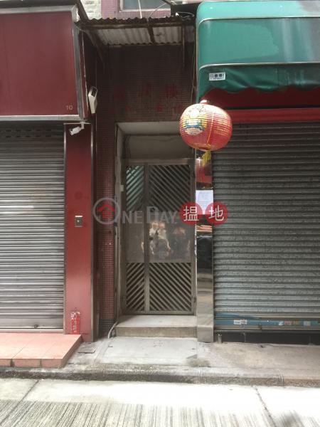 8-12 Upper Lascar Row (8-12 Upper Lascar Row) Sheung Wan|搵地(OneDay)(2)