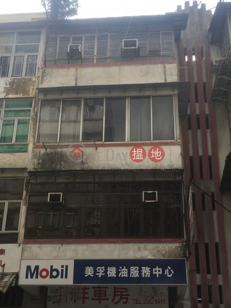 69 Fuk Lo Tsun Road (69 Fuk Lo Tsun Road) Kowloon City 搵地(OneDay)(1)