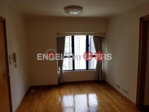2 Bedroom Flat for Rent in Soho|Central DistrictDawning Height(Dawning Height)Rental Listings (EVHK90210)_0