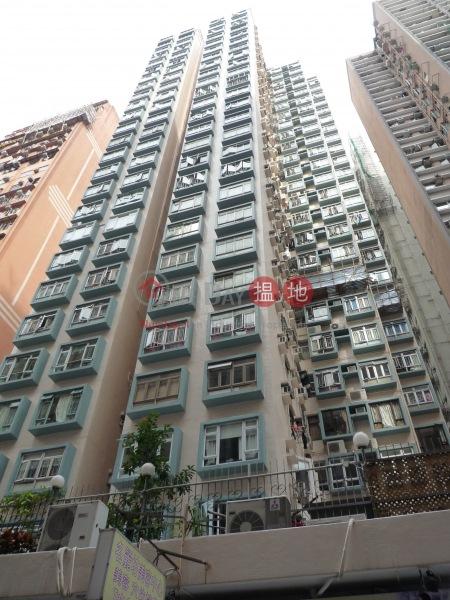 永寶大廈 (Wing Po Mansion) 北角|搵地(OneDay)(1)