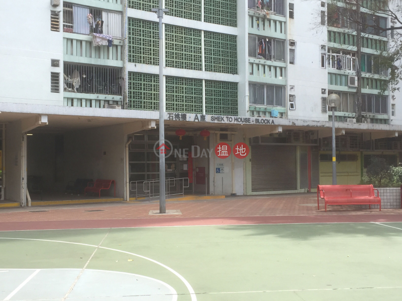 Shek Wai Kok Estate Shek To House (Shek Wai Kok Estate Shek To House) Tai Wo Hau|搵地(OneDay)(2)