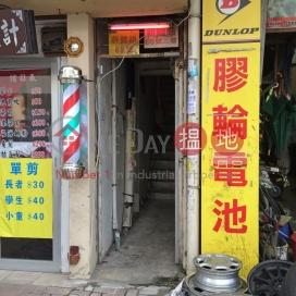 San Fung Avenue 68,Sheung Shui, New Territories