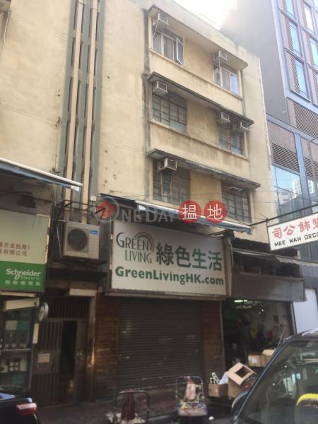 14 Kimberley Street (14 Kimberley Street) Tsim Sha Tsui|搵地(OneDay)(1)