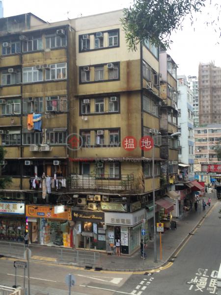 Hoi Pa Building (Hoi Pa Building) Tsuen Wan West|搵地(OneDay)(1)