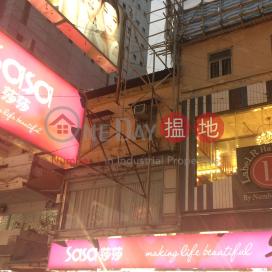 眾安街51號,荃灣東, 新界