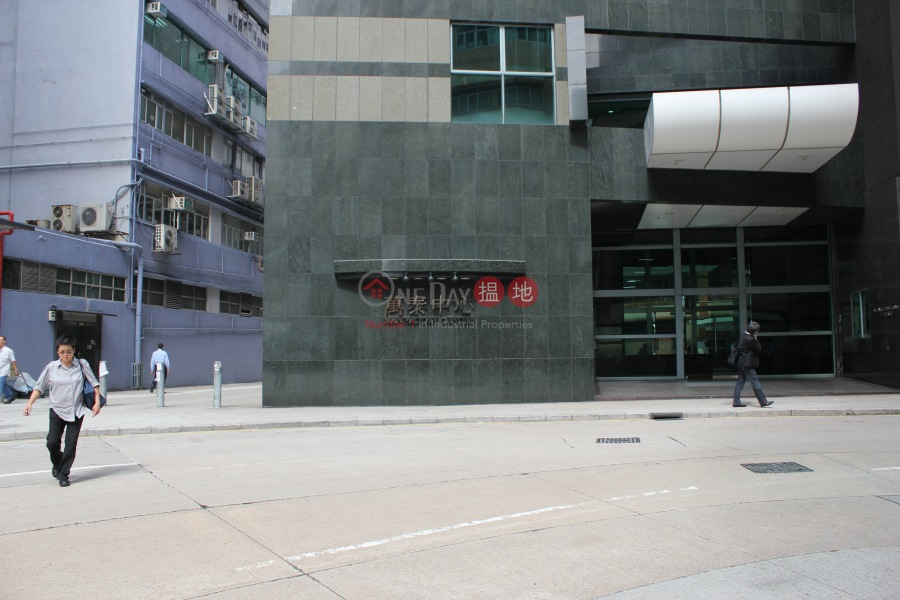 Manhattan Centre (Manhattan Centre) Kwai Chung|搵地(OneDay)(1)