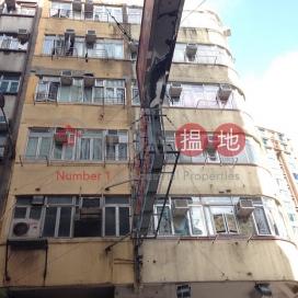 78 Woosung Street,Jordan, Kowloon