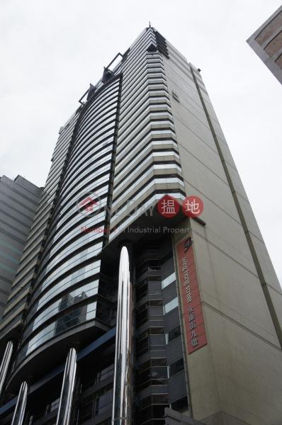 永康街九號 (9 Wing Hong Street) 長沙灣|搵地(OneDay)(2)