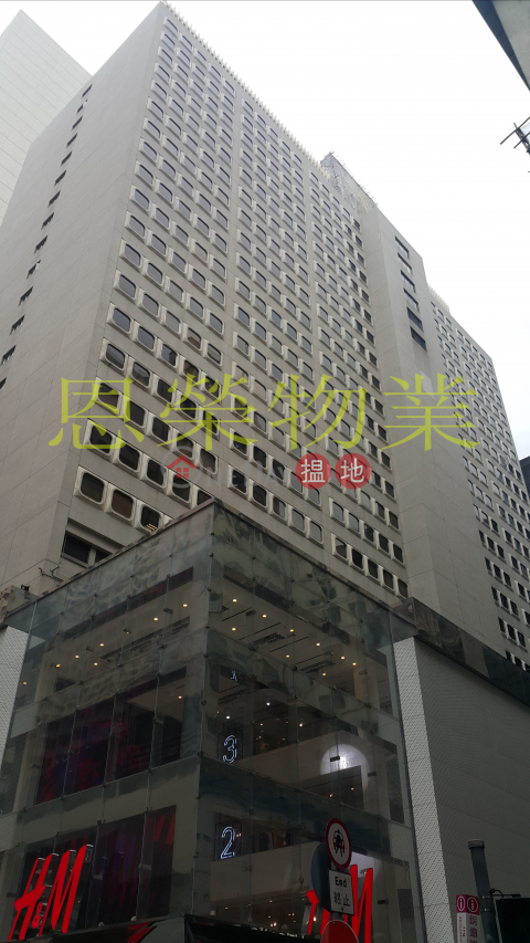 TEL: 98755238 Wan Chai DistrictHang Lung Centre(Hang Lung Centre)Rental Listings (KEVIN-5626806184)_0