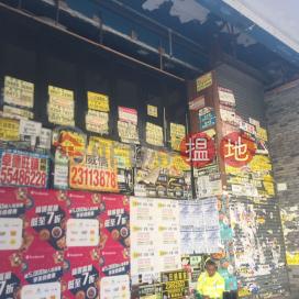 Kee Shing Commercial Building,Tsim Sha Tsui, Kowloon